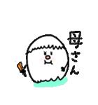 秋田弁 雪のかたまり3(個別スタンプ:29)