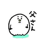 秋田弁 雪のかたまり3(個別スタンプ:30)
