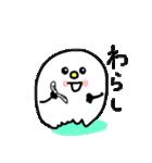 秋田弁 雪のかたまり3(個別スタンプ:31)