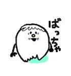 秋田弁 雪のかたまり3(個別スタンプ:32)