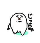 秋田弁 雪のかたまり3(個別スタンプ:33)