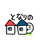 秋田弁 雪のかたまり3(個別スタンプ:34)