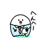 秋田弁 雪のかたまり3(個別スタンプ:35)