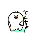 秋田弁 雪のかたまり3(個別スタンプ:36)