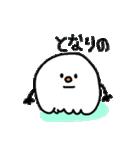 秋田弁 雪のかたまり3(個別スタンプ:37)