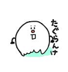 秋田弁 雪のかたまり3(個別スタンプ:38)