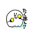 秋田弁 雪のかたまり3(個別スタンプ:39)