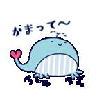 クジラのラブリー(個別スタンプ:02)