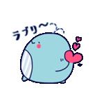 クジラのラブリー(個別スタンプ:03)