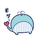 クジラのラブリー(個別スタンプ:04)