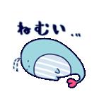 クジラのラブリー(個別スタンプ:05)