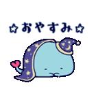 クジラのラブリー(個別スタンプ:06)