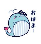 クジラのラブリー(個別スタンプ:07)