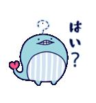 クジラのラブリー(個別スタンプ:11)