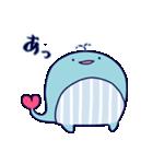 クジラのラブリー(個別スタンプ:12)