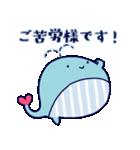 クジラのラブリー(個別スタンプ:15)
