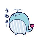 クジラのラブリー(個別スタンプ:16)