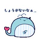クジラのラブリー(個別スタンプ:17)