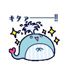 クジラのラブリー(個別スタンプ:20)