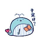 クジラのラブリー(個別スタンプ:21)