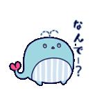 クジラのラブリー(個別スタンプ:23)