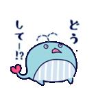 クジラのラブリー(個別スタンプ:24)