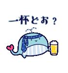 クジラのラブリー(個別スタンプ:26)