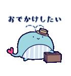 クジラのラブリー(個別スタンプ:27)