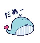 クジラのラブリー(個別スタンプ:28)
