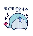 クジラのラブリー(個別スタンプ:30)