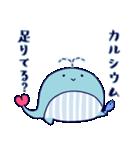 クジラのラブリー(個別スタンプ:31)