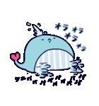 クジラのラブリー(個別スタンプ:35)