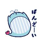 クジラのラブリー(個別スタンプ:36)