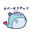クジラのラブリー(個別スタンプ:37)