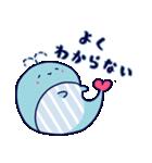 クジラのラブリー(個別スタンプ:39)