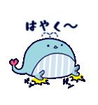 クジラのラブリー(個別スタンプ:40)