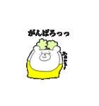 くまくんはゲームがすき②(個別スタンプ:08)