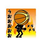 バスケ好きに贈る[バスケットボールさん](個別スタンプ:01)