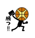 バスケ好きに贈る[バスケットボールさん](個別スタンプ:02)