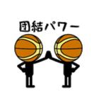 バスケ好きに贈る[バスケットボールさん](個別スタンプ:03)