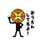 バスケ好きに贈る[バスケットボールさん](個別スタンプ:04)
