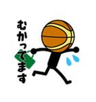 バスケ好きに贈る[バスケットボールさん](個別スタンプ:05)