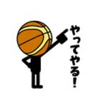 バスケ好きに贈る[バスケットボールさん](個別スタンプ:07)