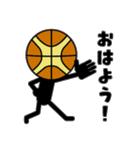 バスケ好きに贈る[バスケットボールさん](個別スタンプ:08)