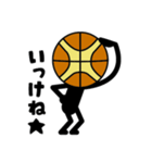 バスケ好きに贈る[バスケットボールさん](個別スタンプ:09)