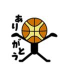 バスケ好きに贈る[バスケットボールさん](個別スタンプ:10)