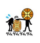 バスケ好きに贈る[バスケットボールさん](個別スタンプ:11)