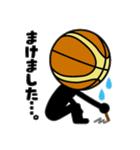 バスケ好きに贈る[バスケットボールさん](個別スタンプ:14)