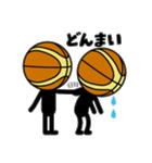 バスケ好きに贈る[バスケットボールさん](個別スタンプ:15)