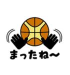 バスケ好きに贈る[バスケットボールさん](個別スタンプ:16)
